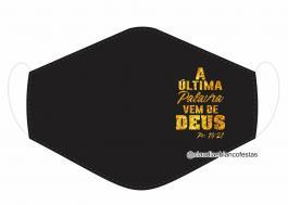 MÁSCARA EM TECIDO JESUS MOD487 Estampa personalizada no tecido 100% poliéster   1 camada de TECIDO TRICOLINE 100% ALGODÃO formando uma dupla proteção. Costura