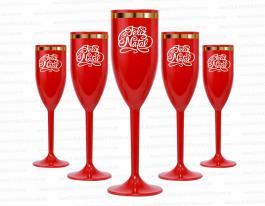 Taça de champanhe feliz natal de 160ml Polietileno   Silk-Screen